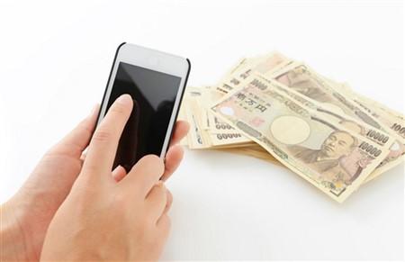 「スマホ お金」の画像検索結果